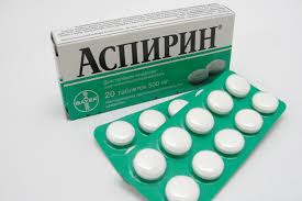 аспирин при пониженном СОЭ