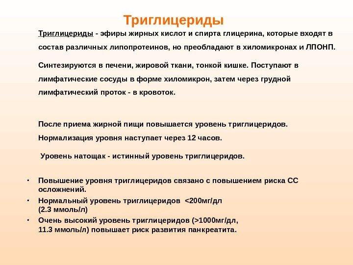 Анализ крови что означает рфмк Справка от стоматолога Бабушкинская